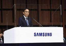 Samsung Electronics vows to enhance competitiveness through aggressive investment, innovation.