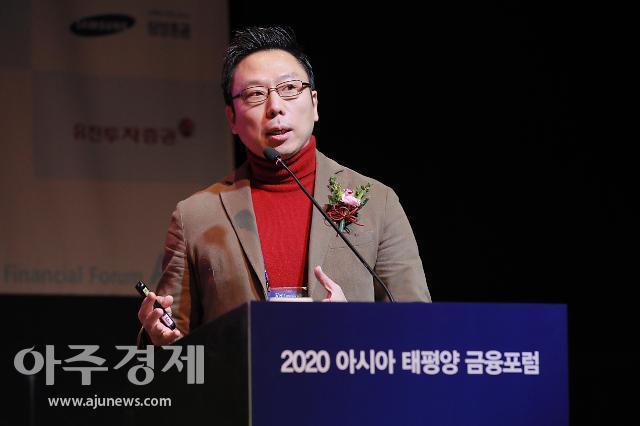 """[2020 아태금융포럼] 김승주 """"보안 집단지성 활용해야 제2의 카뱅 나와"""""""