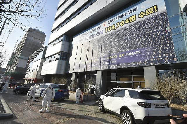 大邱市掌握新天地大邱教会监控视频 包含内部礼拜画面