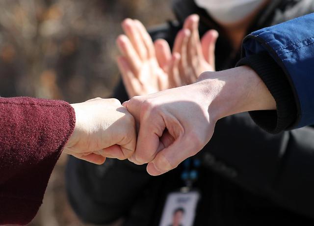韩国新冠肺炎治愈率达18.3% 1540人解除隔离