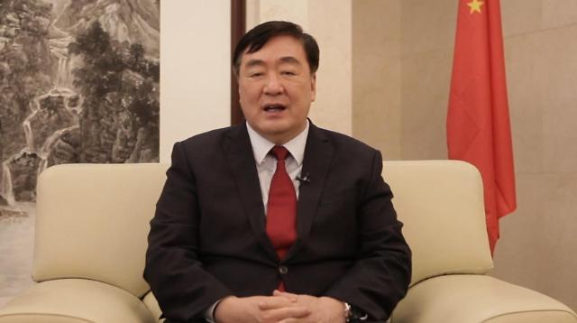 [AJU VIDEO] 中国驻韩大使为2020APFF开幕致辞