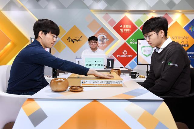 설욕 나선 신진서·신민준, 맥심커피배 4강서 진검승부