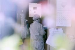 .【新冠疫情】大邱韩爱疗养医院75人感染 5家疗养医院88人确诊.