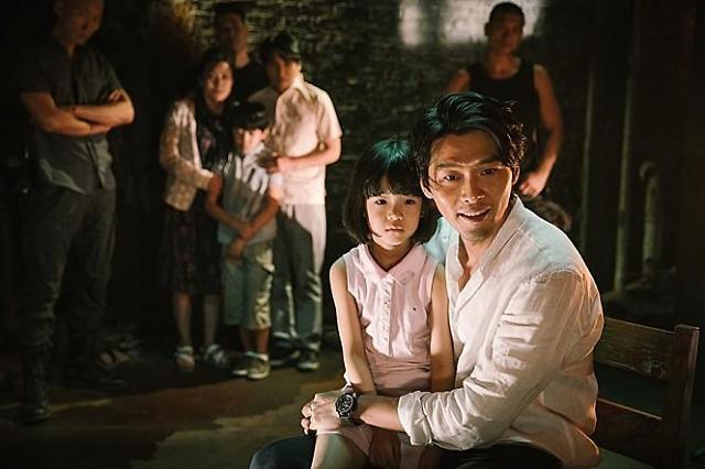 남은 12시간, 인질극을 막아라···현빈·손예진 주연 영화 협상