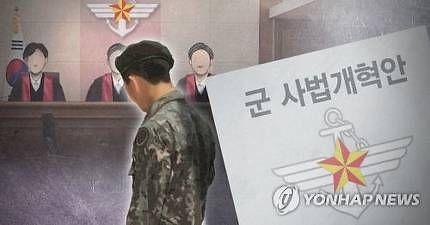 [김정래의 군과 법] SNS‧전화‧혼잣말... '상관 모욕죄'의 성립과 불성립