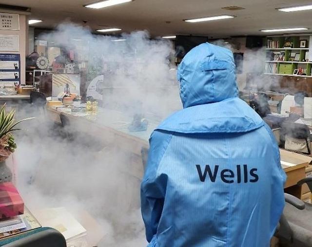 웰스, 에어살균 서비스 실시…전 국민 누구나 무료