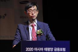 [2020アジア太平洋金融フォーラム] イン・ホ教授「ブロックチェーン基盤C2C金融、4〜5年以内に本格化する」