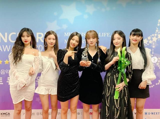 K-pop girl band (G)I-DLE postpones comeback due to coronavirus spread