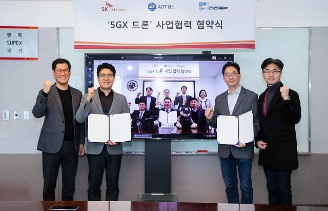 SKT-ADT캡스-이노뎁, 5G 산업용 드론 사업 발굴