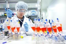 .韩政府选定新冠药物研发优先协商对象 加快脚步抗击疫情.