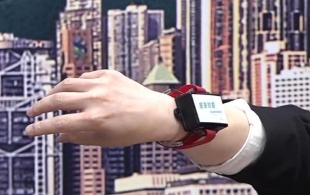 """[코로나19]홍콩, 입국자 전자팔찌 착용 의무화 """"자가격리 확인용"""""""