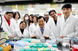 .浦项科技大学研发检测新型冠状病毒方法 仅需15分钟确诊.