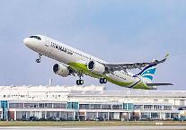 エアプサン、東アジアで初めて次世代航空機「エアバス A321LR」導入