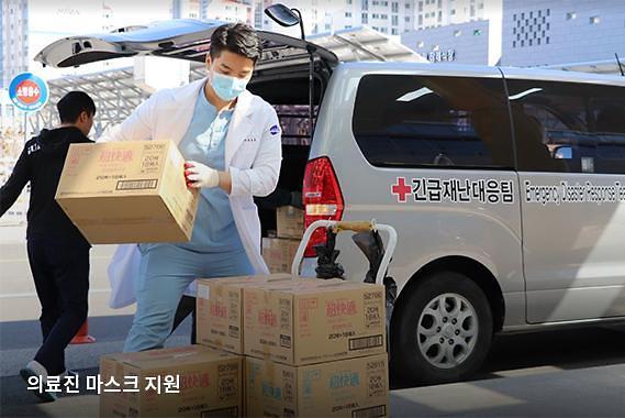 中난징시, 대한적십자사에 마스크 50만장·방호복 3000벌 기증