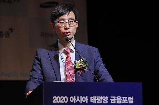 【2020亚太金融论坛】印虎:以区块链为基础的C2C金融四五年内将正式登场