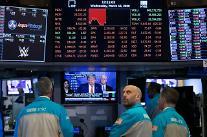 [ニューヨーク株式市場] 刺激策に支えられ、ダウ0.95%反発・・・国際原油価格24%急騰