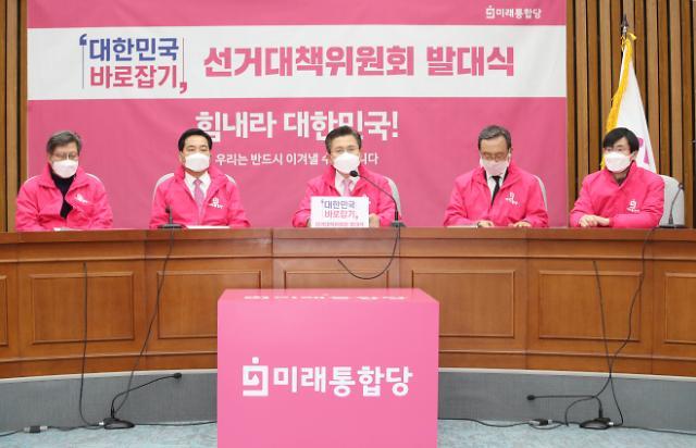 통합당 선대위 출범…황교안·심재철·박형준·신세돈 4인체제