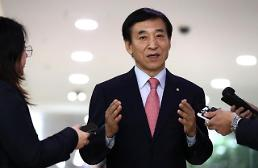 .韩央行行长:韩美货币互换协议有望稳定市场.