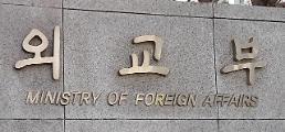 .韩政府将派两架包机赴意大利撤侨.