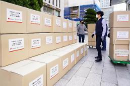 .华为向韩国捐赠20万只口罩.