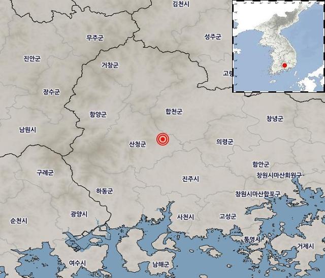경남 산청 지진 발생···규모 2.7, 깊이 9km