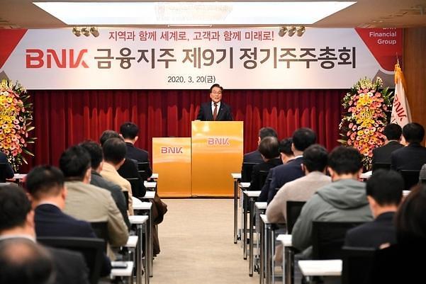 김지완 BNK금융 회장 연임 확정…빈대인·황윤철도 모두 '연임'