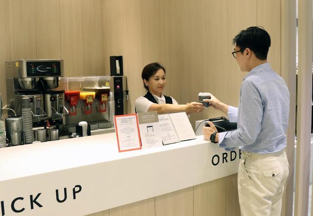 신세계百, VIP 혜택 신세계 THE S 삼성카드 카드 출시