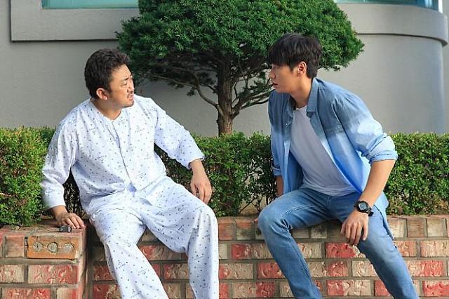 마동석X김영광 합동수사···영화 원더풀 고스트