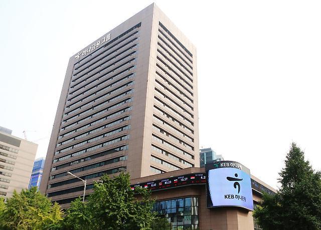 하나금융 3인 부회장 체제… 국내외 사업부문 신설