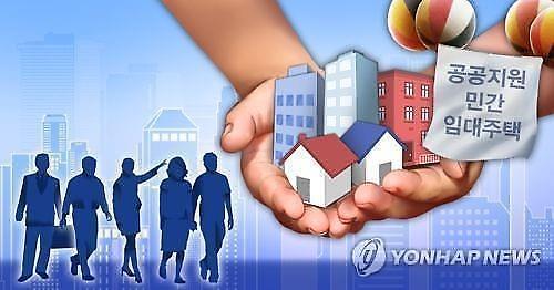 公共支援民间租赁 第一次民间提案事业招募2000户