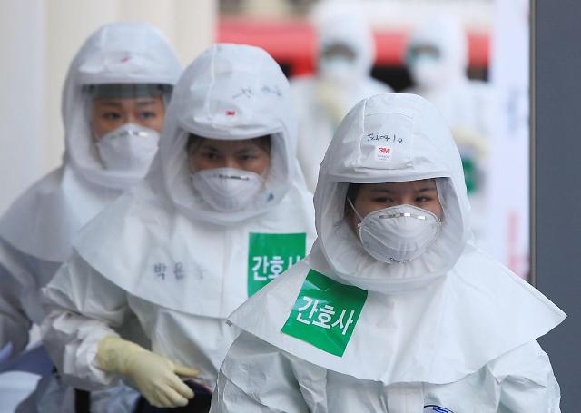 韩国新增新冠肺炎确诊病例64例 累计8961例