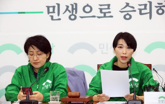 """민생당 """"이번 총선 오직 '친문·친황' 이전투구만 남아"""""""