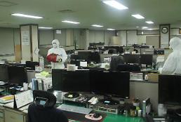 [コロナ19] 政府「密閉された空間での対面会議を控えるよう・・・防疫指針を準備」