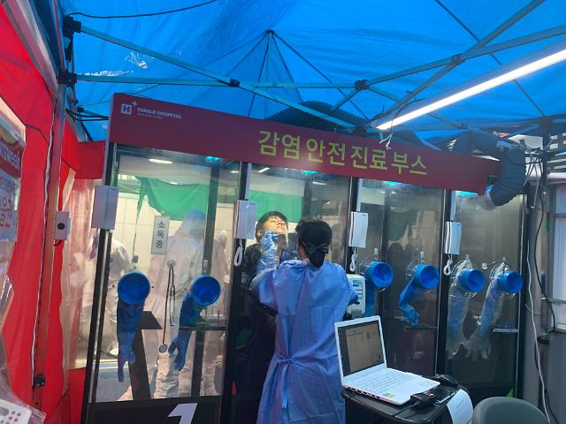 S. Korea introduces walking-thru clinics at airport to test travelers from abroad