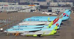 .大韩航空宣布28日起赴北京航线停飞4周.