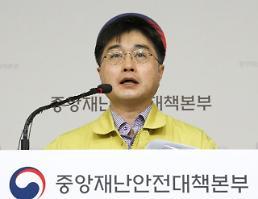 .韩政府规劝3185家教会遵守防疫守则.