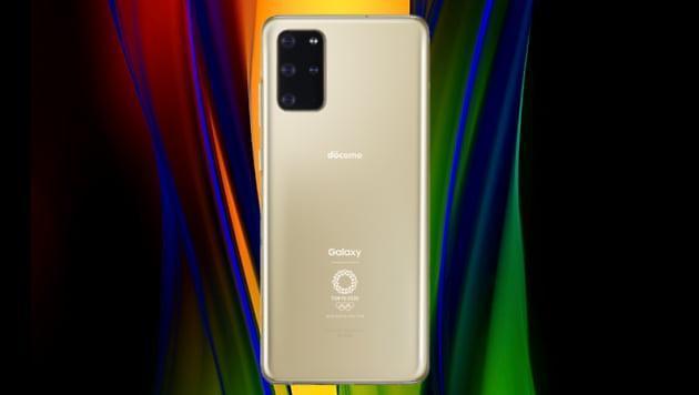 三星Galaxy S20 Plus 5G东京奥运版登场 首次面向公众出售