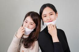 .​S. Korean cosmetics company releases long-lasting products for consumers wearing face masks.