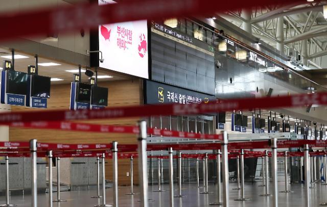 釜山金海机场陷入停航状态