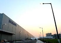 サムスン電子のインド・ノイダスマートフォン工場、コロナ19でシャットダウン