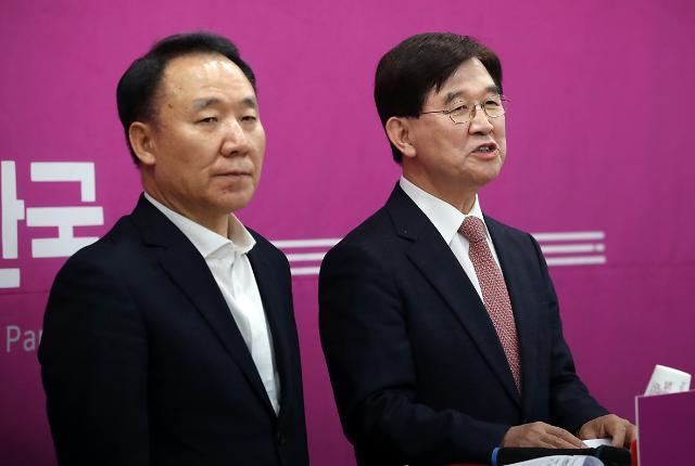 미래한국당, 비례대표 공천 명단 발표…1번 윤주경·5번 조수진