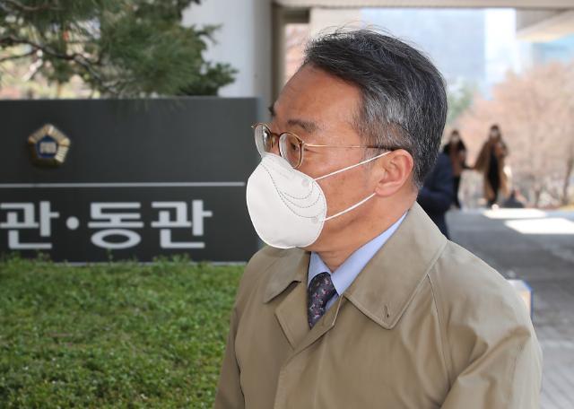 사법행정권 남용 임종헌… '재판일정에 이견 없음'