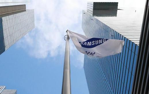 Nhà máy lớn nhất của Samsung ở Ấn Độ cũng đã ngừng hoạt động