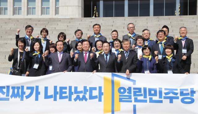 열린민주당 비례순번투표 1번 김진애·2번 최강욱·4번 김의겸