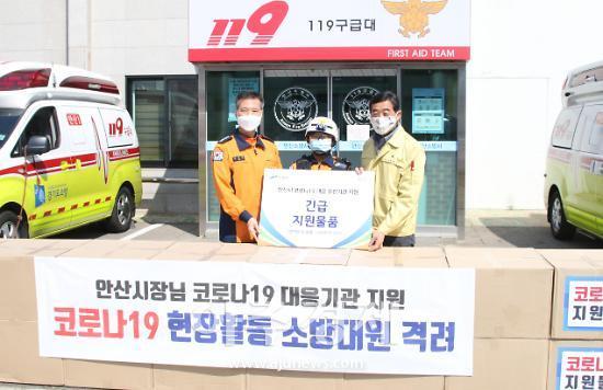 안산소방, 윤화섭 시장 현장활동 소방대원 격려 방문