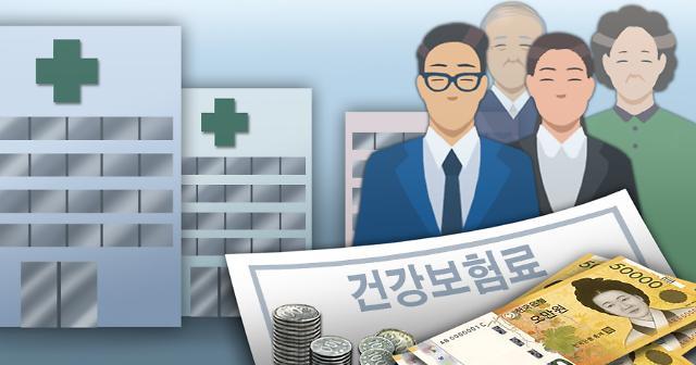 健康保险公团4月对职场加入者进行年末精算