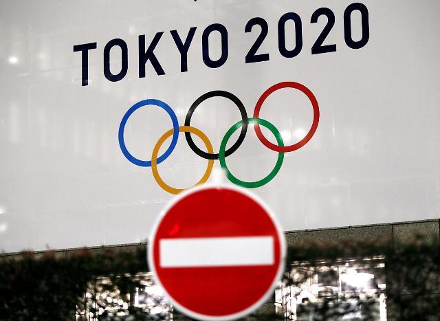 """""""2020 도쿄올림픽, 열리지 않는다"""" (포토)"""