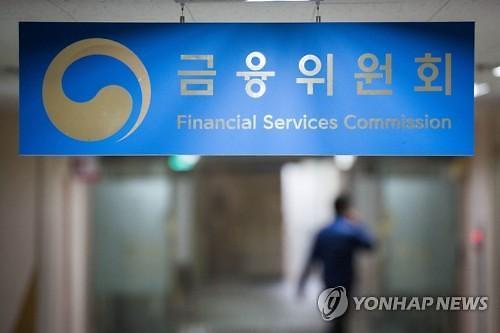 금융위, 옴부즈만 활동 보험계약자 설명 강화