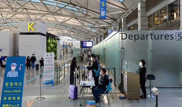 疫情肆虐全球 全球多家工厂停产、韩国航空业等受重创