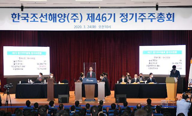 [조선업 재편](上) 한국조선해양 합병 1년...가삼현 체제로 글로벌 1위 고삐